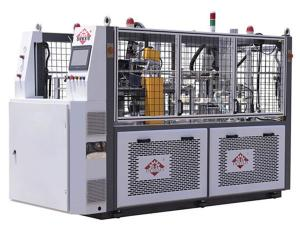 Double Wall Paper Cup Forming Machine, <span>DEBAO-90T</span>